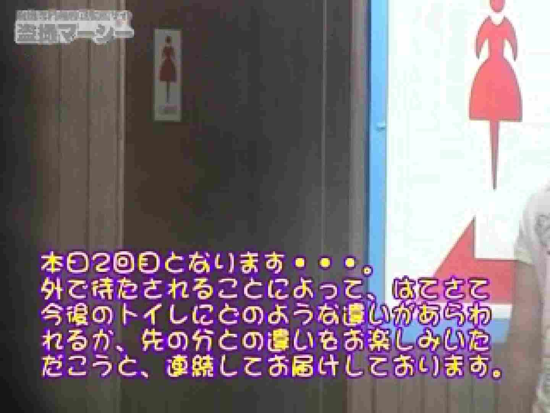 江ノ島 公共厠事情! 厠隠し撮り | 美女丸裸  89pic 31