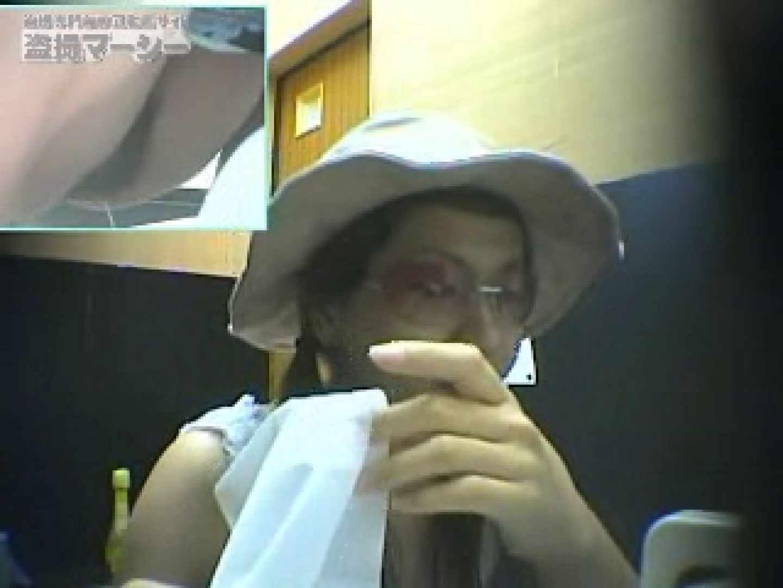 江ノ島 公共厠事情! 厠隠し撮り  89pic 72