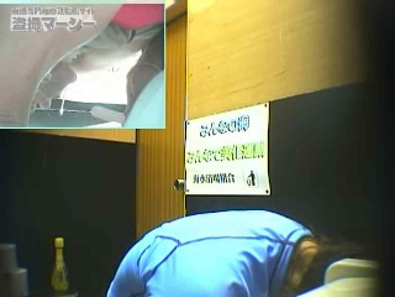 江ノ島 公共厠事情! 黄金水 おめこ無修正動画無料 89pic 77