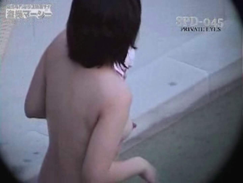 新露天浴場⑤ spd-045 裸体 おまんこ動画流出 74pic 5