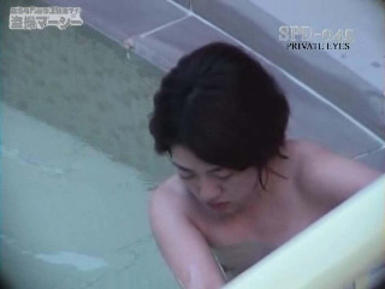 新露天浴場⑤ spd-045 裸体 おまんこ動画流出 74pic 8