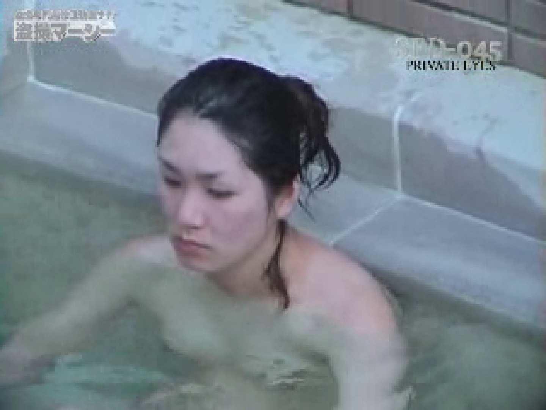 新露天浴場⑤ spd-045 乳首  74pic 9