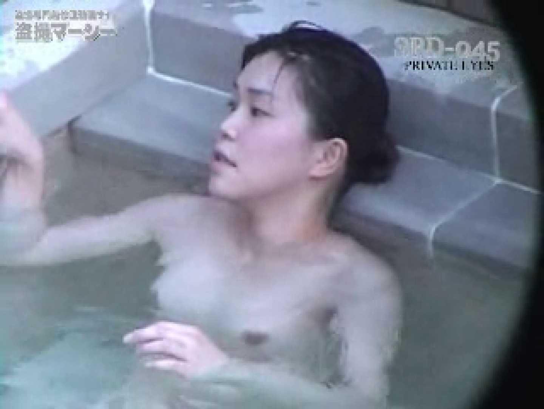 新露天浴場⑤ spd-045 乳首  74pic 24