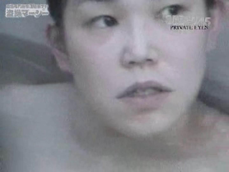 新露天浴場⑤ spd-045 裸体 おまんこ動画流出 74pic 26