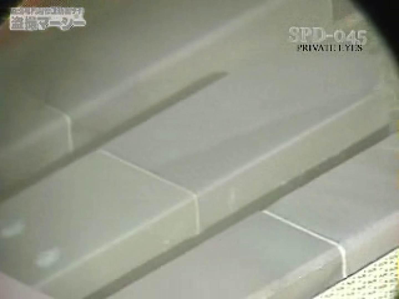 新露天浴場⑤ spd-045 乳首  74pic 48