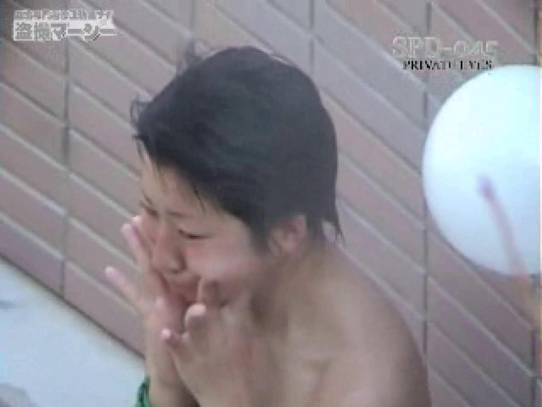 新露天浴場⑤ spd-045 裸体 おまんこ動画流出 74pic 56