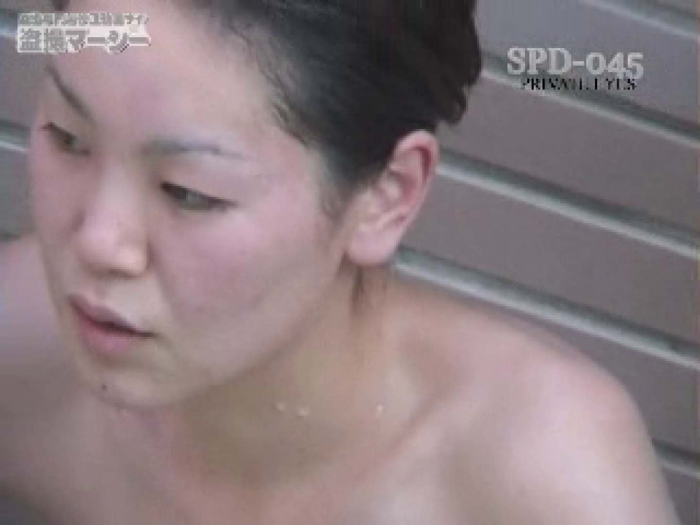 新露天浴場⑤ spd-045 裸体 おまんこ動画流出 74pic 62