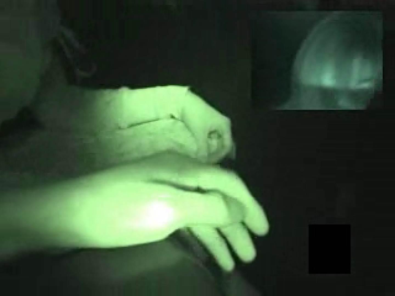 実録!痴漢現場からvol.3 美しいOLの裸体 エロ無料画像 88pic 47