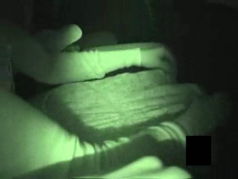実録!痴漢現場からvol.3 盗撮師作品 濡れ場動画紹介 88pic 48