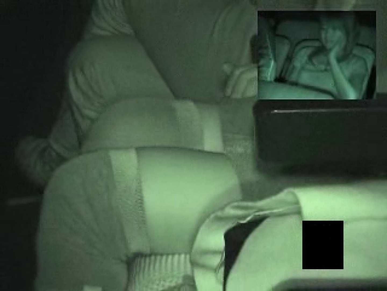 実録!痴漢現場からvol.3 美しいOLの裸体 エロ無料画像 88pic 83