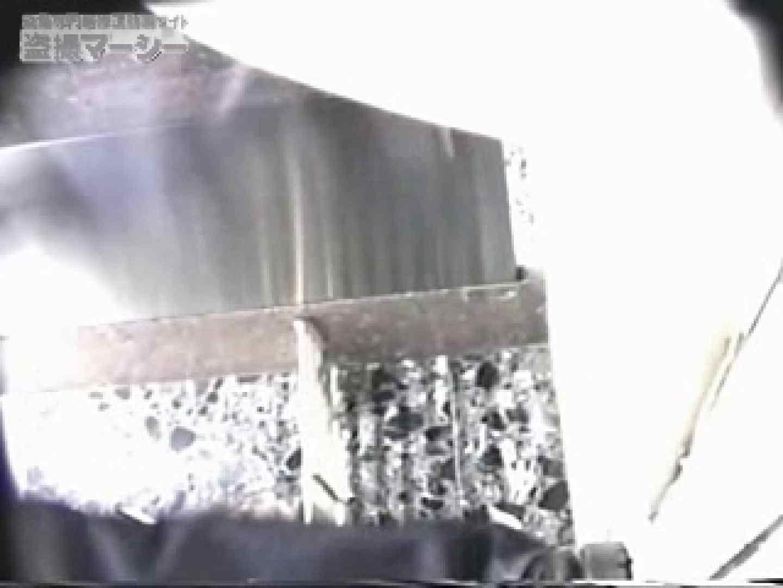 高画質!オマンコ&肛門クッキリ丸見えかわや盗撮! vol.03 盗撮師作品 スケベ動画紹介 69pic 31