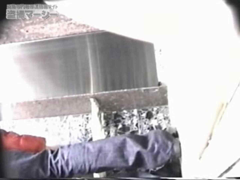 高画質!オマンコ&肛門クッキリ丸見えかわや盗撮! vol.03 肛門丸見え アダルト動画キャプチャ 69pic 34