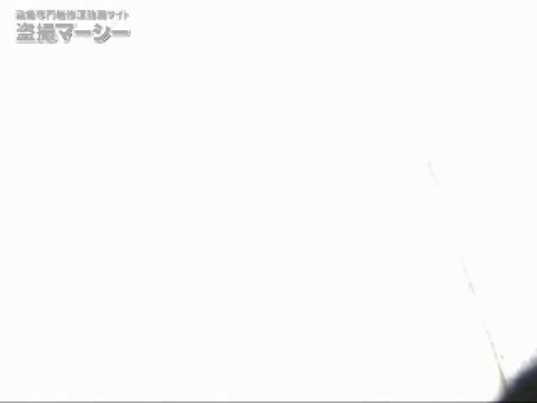 高画質!オマンコ&肛門クッキリ丸見えかわや盗撮! vol.03 高画質 スケベ動画紹介 69pic 40
