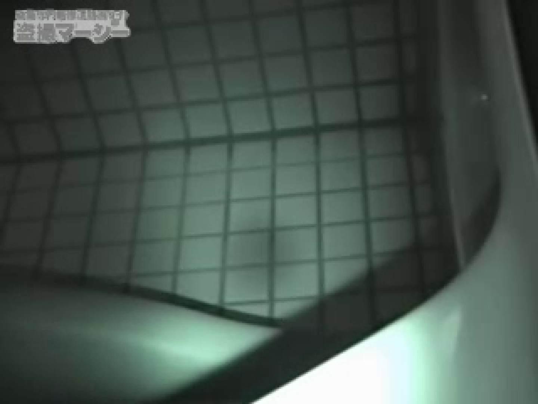 高画質!オマンコ&肛門クッキリ丸見えかわや盗撮! vol.04 モロだしオマンコ | 丸見え  100pic 1