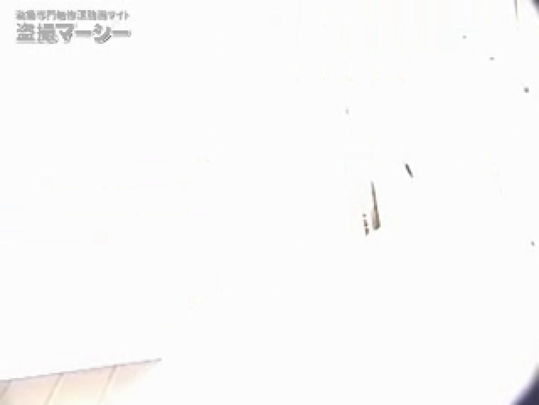 高画質!オマンコ&肛門クッキリ丸見えかわや盗撮! vol.04 盗撮師作品 ヌード画像 100pic 10