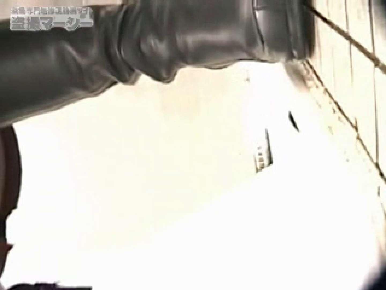 高画質!オマンコ&肛門クッキリ丸見えかわや盗撮! vol.04 マンコ・ムレムレ ワレメ動画紹介 100pic 18