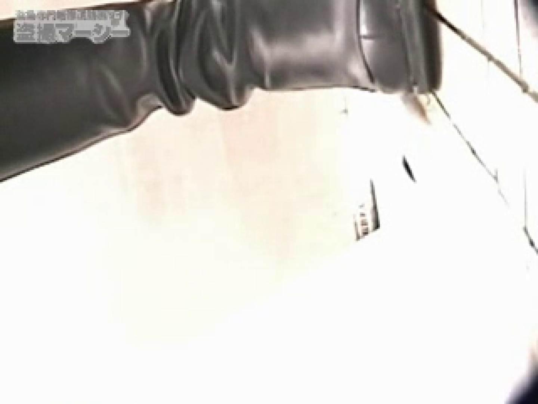 高画質!オマンコ&肛門クッキリ丸見えかわや盗撮! vol.04 肛門丸見え AV無料動画キャプチャ 100pic 20