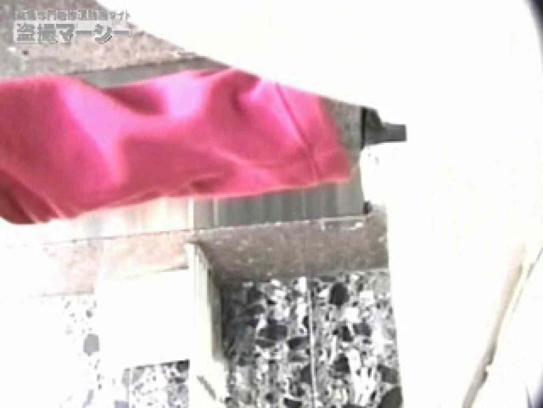 高画質!オマンコ&肛門クッキリ丸見えかわや盗撮! vol.04 マンコ・ムレムレ ワレメ動画紹介 100pic 25