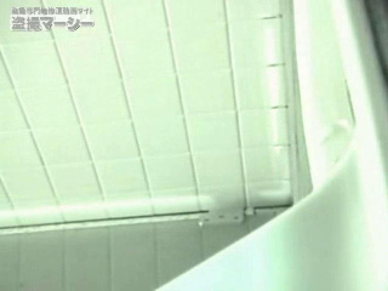 高画質!オマンコ&肛門クッキリ丸見えかわや盗撮! vol.04 美しいOLの裸体 SEX無修正画像 100pic 37
