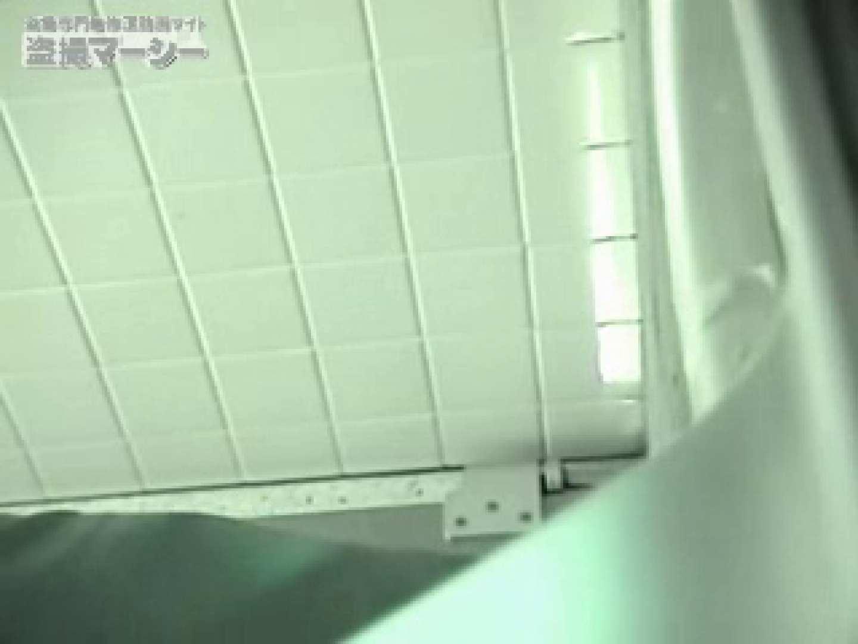 高画質!オマンコ&肛門クッキリ丸見えかわや盗撮! vol.04 盗撮師作品 ヌード画像 100pic 38