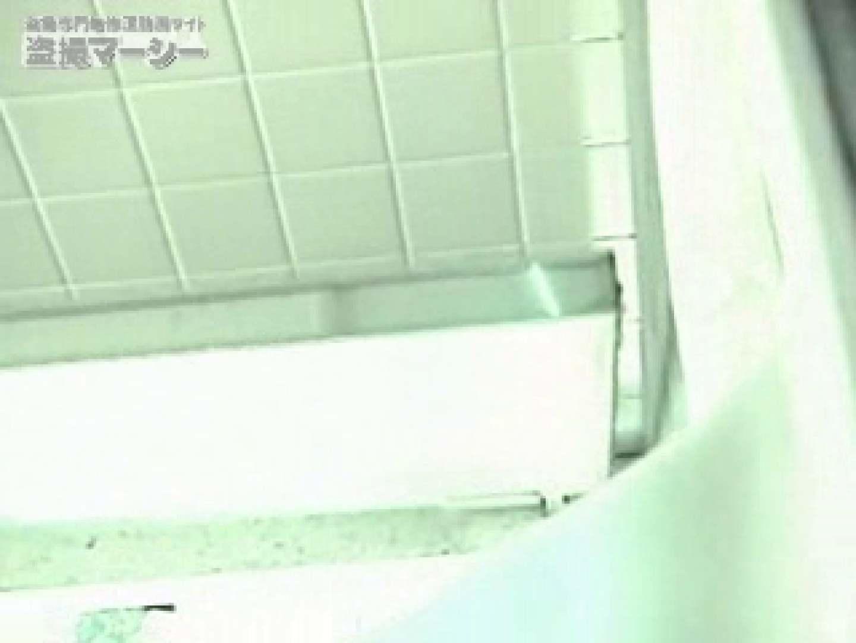 高画質!オマンコ&肛門クッキリ丸見えかわや盗撮! vol.04 盗撮師作品 ヌード画像 100pic 45