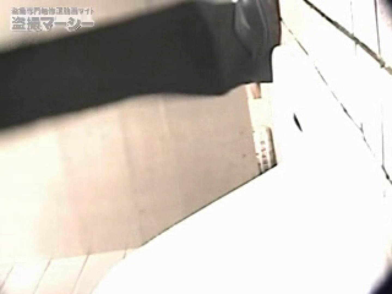 高画質!オマンコ&肛門クッキリ丸見えかわや盗撮! vol.04 高画質 スケベ動画紹介 100pic 96