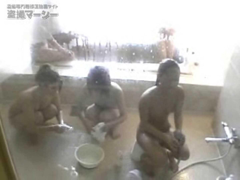 潜入!合宿天国vol1 美しいOLの裸体 オメコ無修正動画無料 74pic 2
