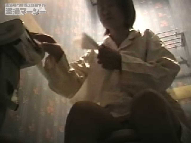 潜入!合宿天国vol1 美しいOLの裸体 オメコ無修正動画無料 74pic 8