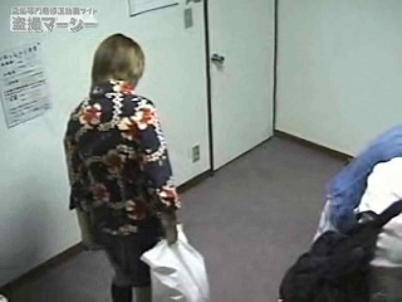 潜入!合宿天国vol1 ホテル隠し撮り オメコ動画キャプチャ 74pic 11