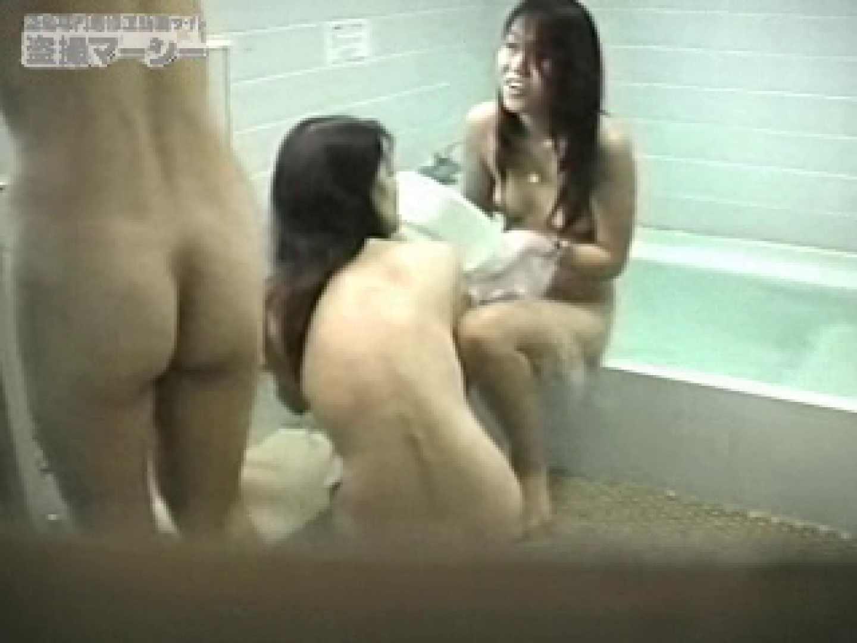 潜入!合宿天国vol1 美しいOLの裸体 オメコ無修正動画無料 74pic 26