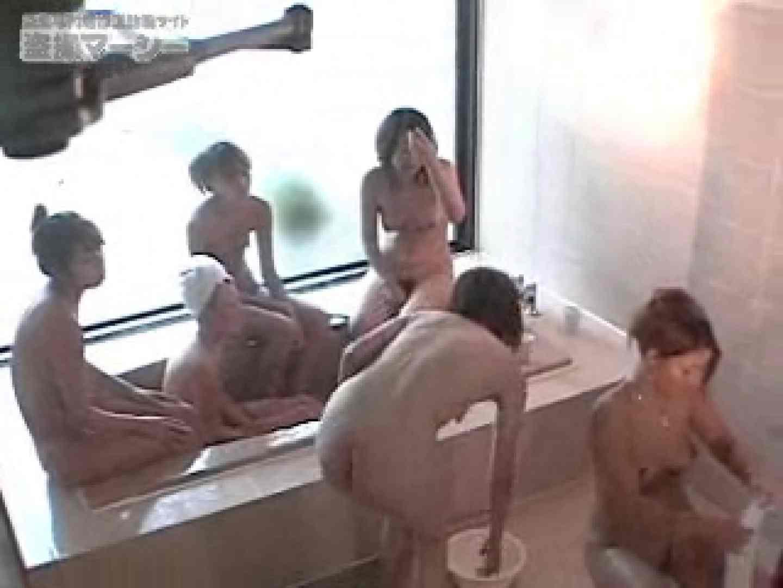 潜入!合宿天国vol1 美しいOLの裸体 オメコ無修正動画無料 74pic 38