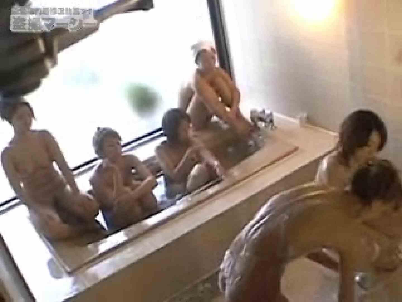 潜入!合宿天国vol1 ホテル隠し撮り オメコ動画キャプチャ 74pic 47