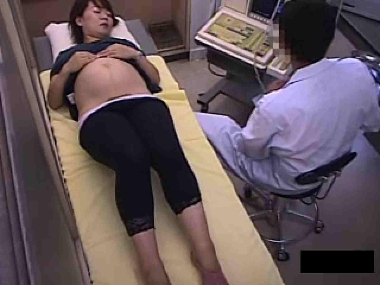 卑猥な産婦人科 騙された妊婦達 黄金水 スケベ動画紹介 93pic 34