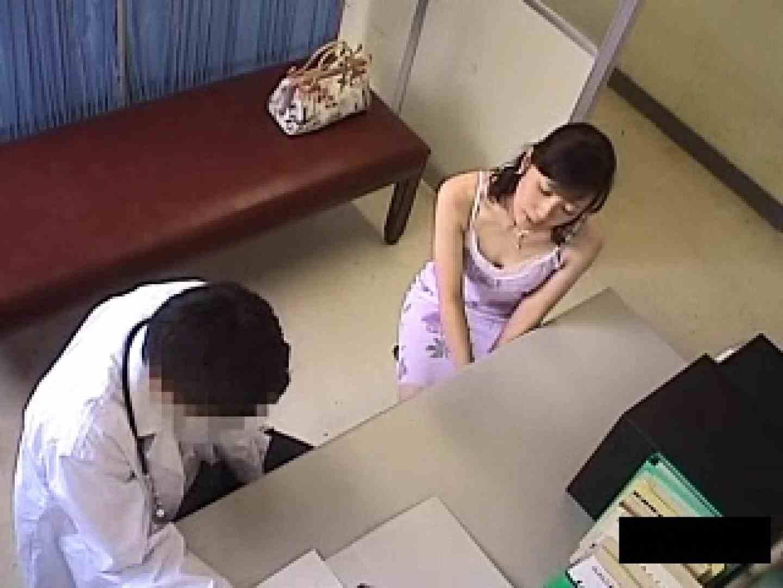 卑猥な産婦人科 騙された妊婦達 黄金水 スケベ動画紹介 93pic 40