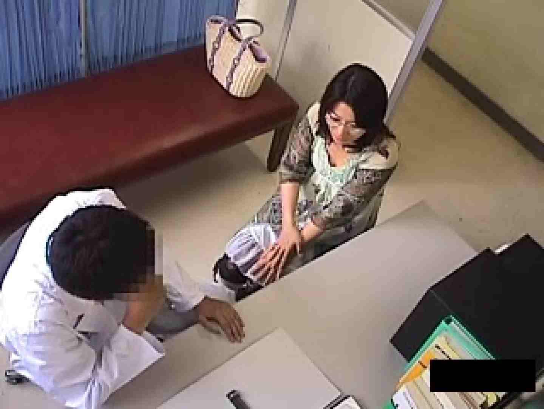 卑猥な産婦人科 騙された妊婦達 卑猥 戯れ無修正画像 93pic 53