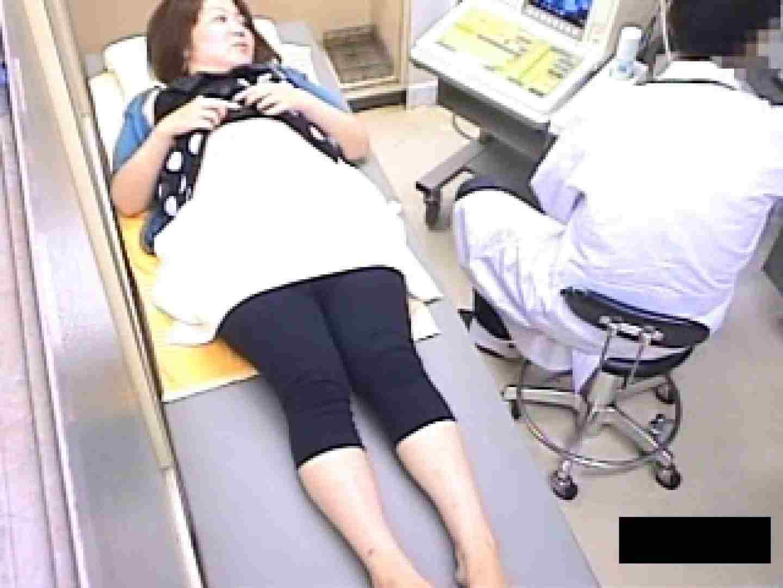 卑猥な産婦人科 騙された妊婦達 黄金水 スケベ動画紹介 93pic 82
