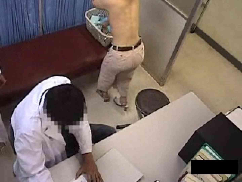 卑猥な産婦人科 騙された妊婦達 妊婦丸裸   いじくり女子  93pic 85