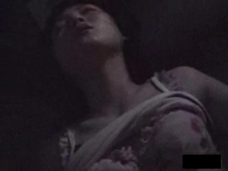 無抵抗 横たわり娘 マンコ・ムレムレ オメコ動画キャプチャ 69pic 47