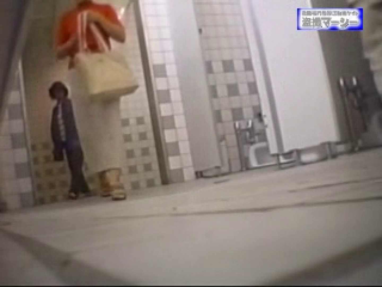 アンスコ&ジャージ姿のギャルが集う某公衆厠 厠隠し撮り | 現役ギャル  71pic 1