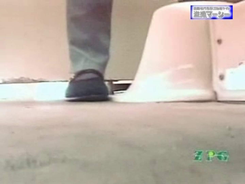 アンスコ&ジャージ姿のギャルが集う某公衆厠 厠隠し撮り  71pic 26