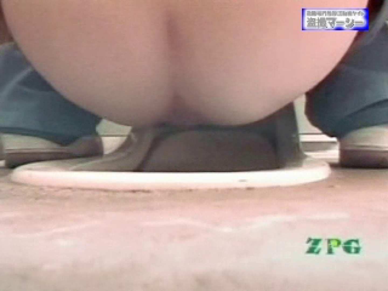 アンスコ&ジャージ姿のギャルが集う某公衆厠 厠隠し撮り  71pic 30