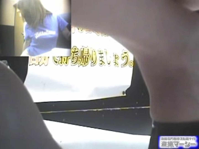 ビーチ厠で発見!!排泄美女 厠隠し撮り おめこ無修正動画無料 88pic 58