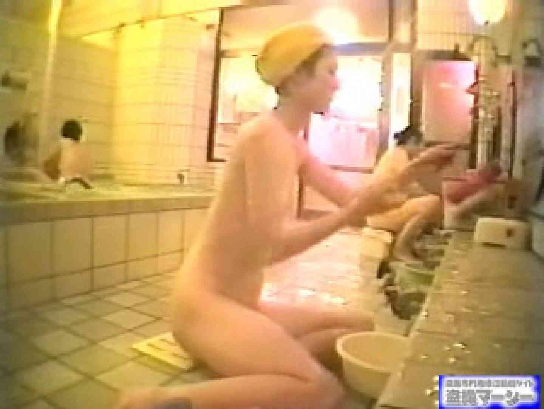 女風呂完全盗撮女子大生スペシャル厳選版vol.2 美乳  78pic 30