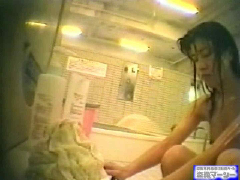 女風呂完全盗撮女子大生スペシャル厳選版vol.2 美乳   盗撮師作品  78pic 43