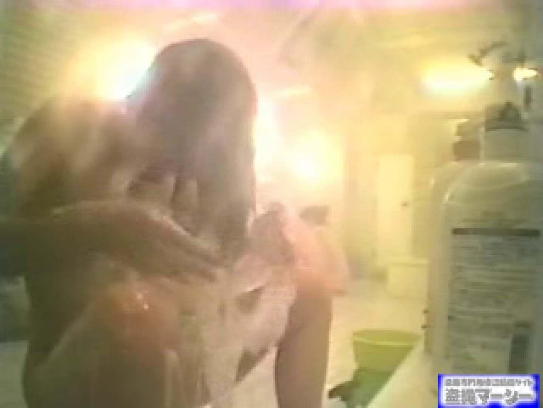 女風呂完全盗撮女子大生スペシャル厳選版vol.2 美乳   盗撮師作品  78pic 55