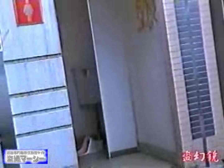 朝採り快イ更臨海かわやsfx-2 厠隠し撮り われめAV動画紹介 92pic 54