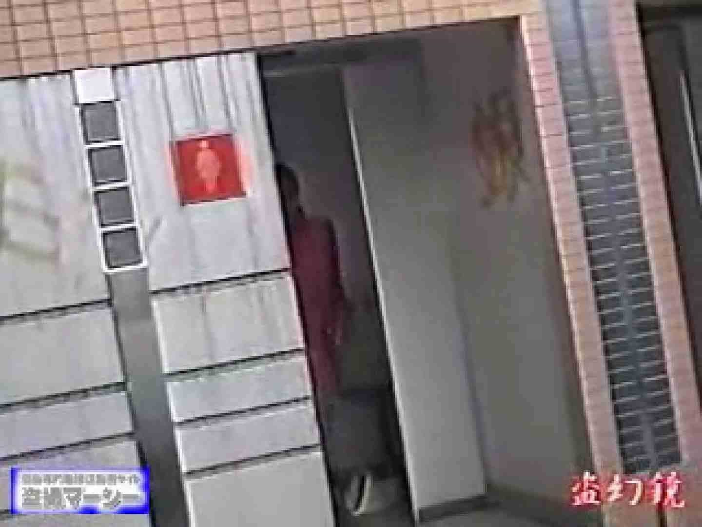 朝採り快イ更臨海かわやsfx-2 美女丸裸 | 盗撮師作品  92pic 57