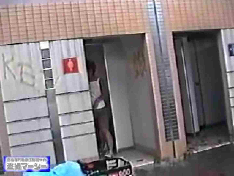 朝採り快イ更臨海かわやsfx-2 覗き すけべAV動画紹介 92pic 67