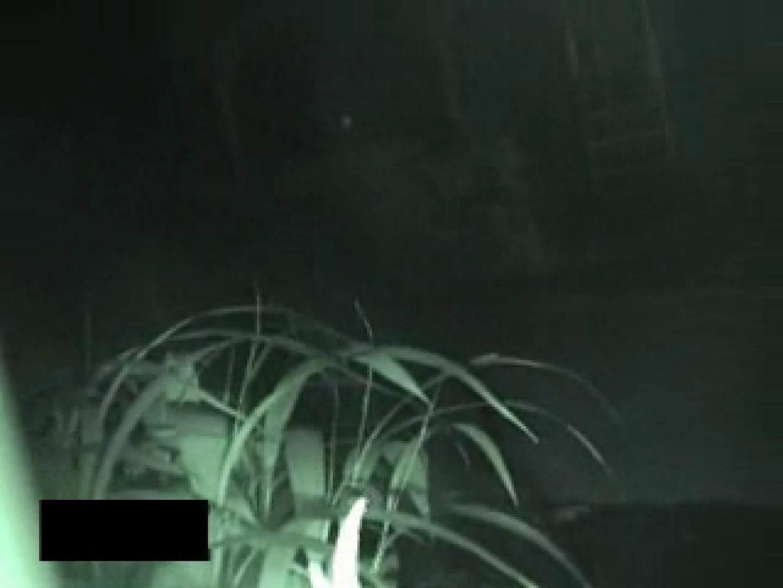 極悪サークル秘蔵VTR 盗撮師作品 オメコ動画キャプチャ 107pic 2