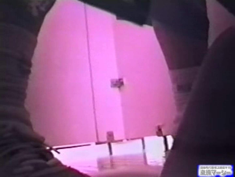 スポーツ大会電波カメラ盗撮! 和式トイレ | 盗撮師作品  91pic 16